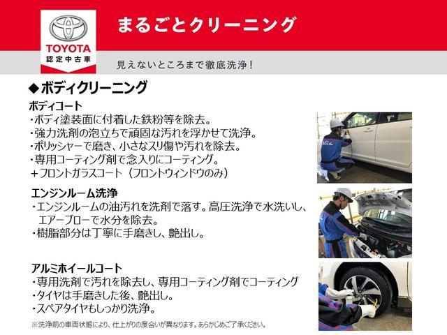 ZS トヨタ認定中古車 1年間走行無制限保証(31枚目)