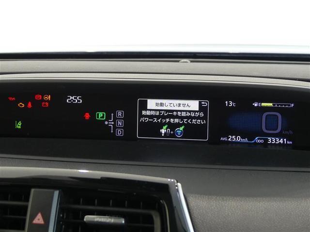 S 1オナ スマートK オートクルーズ AAC VSC TVナビ メモリ-ナビ ABS キーレスエントリー 盗難防止システム パワーウインドウ アルミ パワステ エアバッグ バックカメラ付き CD再生(5枚目)