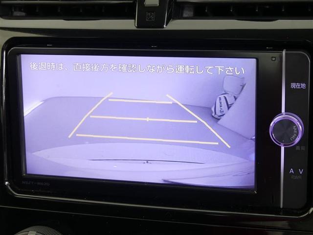 X キーレスキー DVD 横滑り防止装置 CD再生 Wエアバッグ ナビTV フルセグ Bカメラ ABS ETC メモリーナビ クルコン パワステ マニュアルエアコン/00(13枚目)