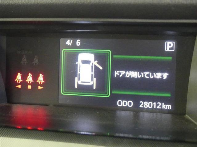 G 記録簿 LED クルコン キーレスエントリー メモリーナビ ETC アイドリングストップ CD イモビライザー フルフラット スマキー 両自動ドア 1オーナー Bカメ ナビTV ワンセグ/MM(6枚目)