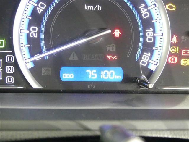 ハイブリッドV ワンオーナー バックモニター メモリナビ クルーズコントロール LEDヘッドライト AW 地デジ ETC CD DVD 横滑り防止装置 ABS スマ-トキ- 両側PWスライドドア /II(6枚目)