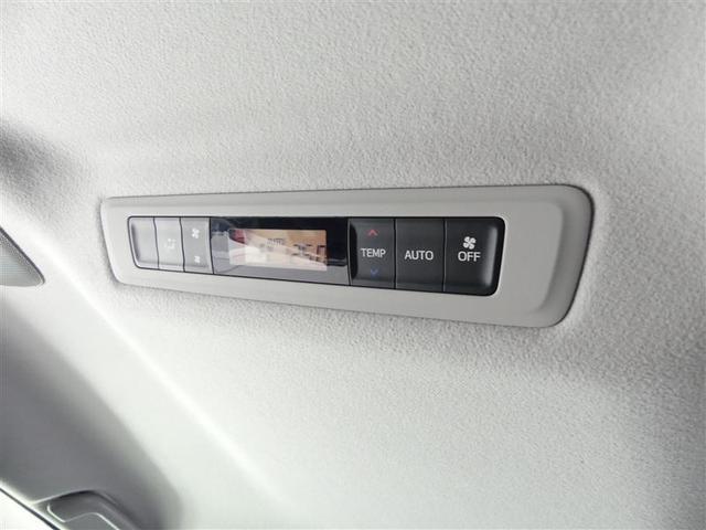 ハイブリッドV ワンオーナー バックモニター メモリナビ クルーズコントロール LEDヘッドライト AW 地デジ ETC CD DVD 横滑り防止装置 ABS スマ-トキ- 両側PWスライドドア /II(9枚目)