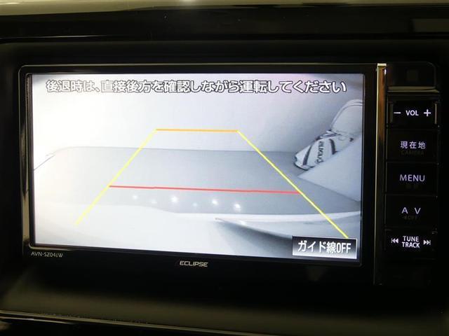 ハイブリッドV ワンオーナー バックモニター メモリナビ クルーズコントロール LEDヘッドライト AW 地デジ ETC CD DVD 横滑り防止装置 ABS スマ-トキ- 両側PWスライドドア /II(13枚目)