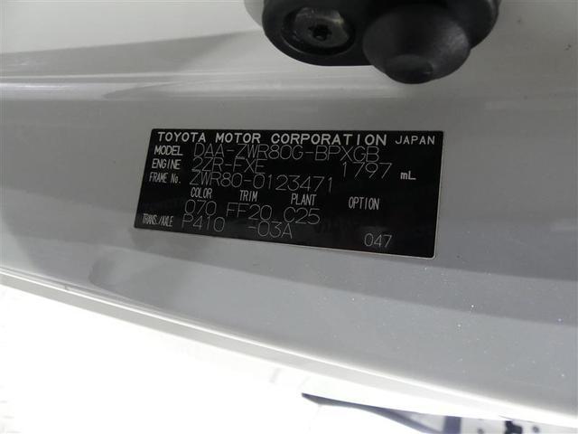 ハイブリッドV ワンオーナー バックモニター メモリナビ クルーズコントロール LEDヘッドライト AW 地デジ ETC CD DVD 横滑り防止装置 ABS スマ-トキ- 両側PWスライドドア /II(20枚目)