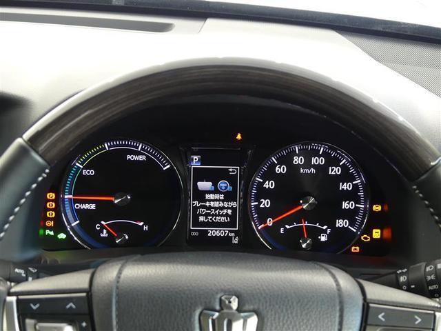 アスリートS J-フロンティアリミテッド アルミ バックモニター メモリーナビ ETC ドライブレコーダー フルセグ CD LED キーレス パワーシート プリクラ 盗難防止 記録簿/MM(5枚目)