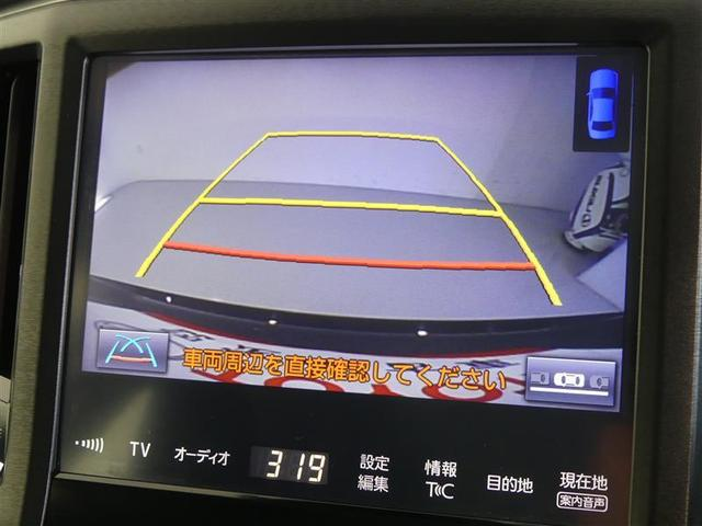 アスリートS J-フロンティアリミテッド アルミ バックモニター メモリーナビ ETC ドライブレコーダー フルセグ CD LED キーレス パワーシート プリクラ 盗難防止 記録簿/MM(12枚目)