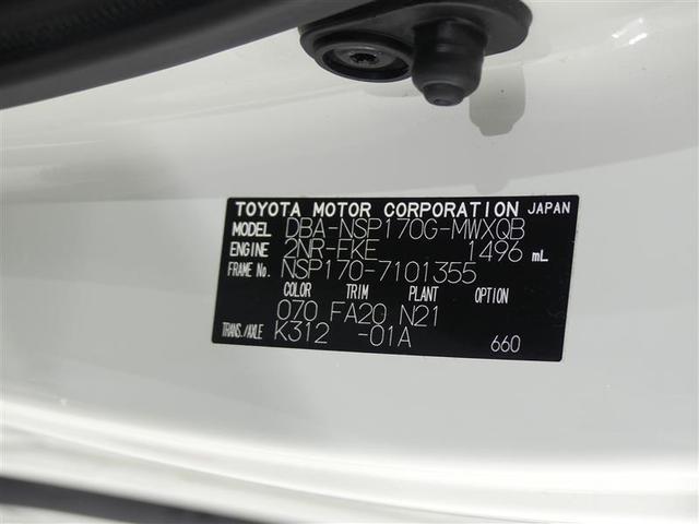 G 地デジTV 3列 リアカメラ スマキー メモリ-ナビ キーフリー ETC DVD イモビライザー CD 記録簿 ABS ウォークスルー ワンオーナカー 両側電動D 横滑り防止 緊急ブレーキ/AA(20枚目)