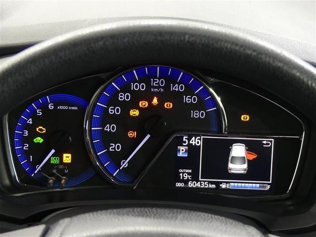 ハイブリッド 衝突回避支援システム バックカメラ ナノイーオートエアコン オートライト キーレス ETC ワンセグメモリーナビTV 点検記録簿 ABS イモビライザー カーテンエアバッグ TRC AUX /II(5枚目)