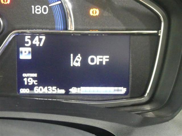 ハイブリッド 衝突回避支援システム バックカメラ ナノイーオートエアコン オートライト キーレス ETC ワンセグメモリーナビTV 点検記録簿 ABS イモビライザー カーテンエアバッグ TRC AUX /II(6枚目)