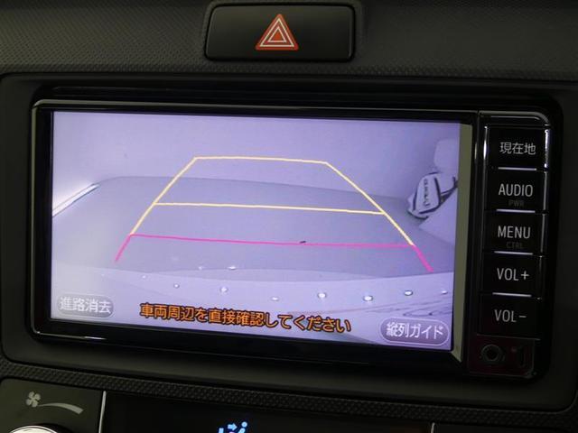 ハイブリッド 衝突回避支援システム バックカメラ ナノイーオートエアコン オートライト キーレス ETC ワンセグメモリーナビTV 点検記録簿 ABS イモビライザー カーテンエアバッグ TRC AUX /II(11枚目)
