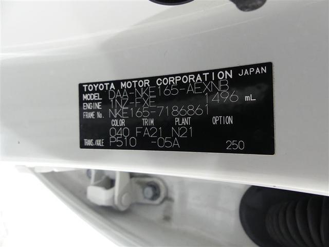ハイブリッド 衝突回避支援システム バックカメラ ナノイーオートエアコン オートライト キーレス ETC ワンセグメモリーナビTV 点検記録簿 ABS イモビライザー カーテンエアバッグ TRC AUX /II(20枚目)