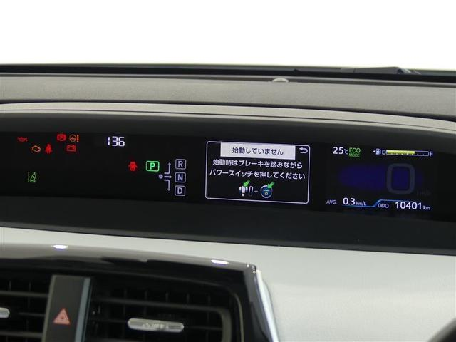 S 1オーナー スマートキー レーダーオートクルーズ メモリ-ナビTV 点検記録簿付 スマートk-エントリー 盗難防止システム アルミ パワステ エアバッグ バックカメラ付き /II(5枚目)