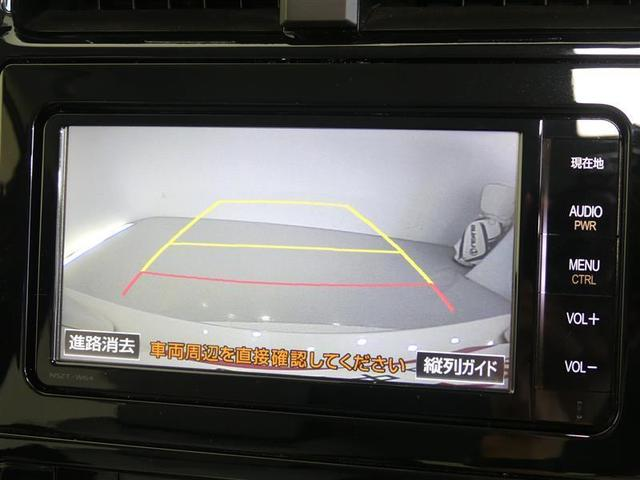 S 1オーナー スマートキー レーダーオートクルーズ メモリ-ナビTV 点検記録簿付 スマートk-エントリー 盗難防止システム アルミ パワステ エアバッグ バックカメラ付き /II(11枚目)