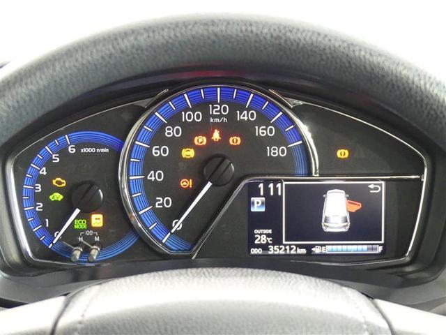ハイブリッド メモリナビ 横滑り防止 衝突軽減 1セグ ワイヤレスキー Bモニター CD ETC オートエアコン ナビTV ABS 記録簿付 エアバック サイドエアバッグ パワーウインド レンタカーアップ/MM(5枚目)