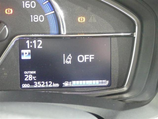 ハイブリッド メモリナビ 横滑り防止 衝突軽減 1セグ ワイヤレスキー Bモニター CD ETC オートエアコン ナビTV ABS 記録簿付 エアバック サイドエアバッグ パワーウインド レンタカーアップ/MM(6枚目)