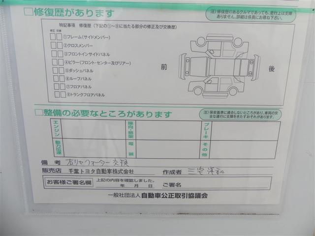 ハイブリッドGi プレミアムパッケージ ドライブレコーダー スマートキ- 衝突被害軽減 フルセグ DVD ETC 両側電動スライドドア LED ワンオーナー 記録簿 CD メモリ-ナビ Bモニター アルミホイール フルフラット/MM(19枚目)