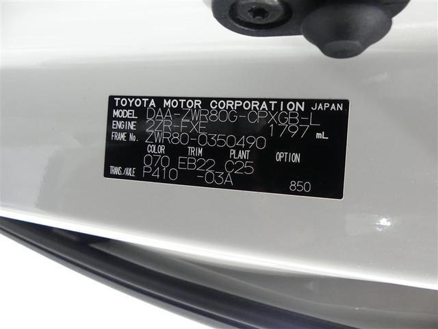 ハイブリッドGi プレミアムパッケージ ドライブレコーダー スマートキ- 衝突被害軽減 フルセグ DVD ETC 両側電動スライドドア LED ワンオーナー 記録簿 CD メモリ-ナビ Bモニター アルミホイール フルフラット/MM(20枚目)