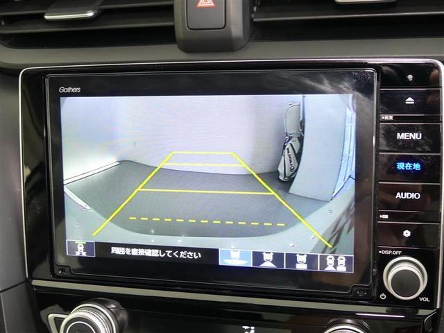 EX Bカメ クルコン ドライブレコーダー ナビTV 電動シート ワンオーナー ETC メモリーナビ アルミ スマートキー エアロ DVD 地デジTV LEDライト 盗難防止システム ABS ESC(12枚目)