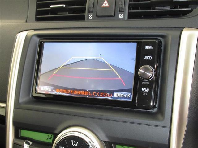 250G Sパッケージイエローレーベル/バックモニター(12枚目)