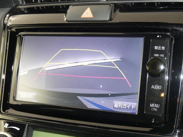 ハイブリッドG ダブルバイビー LED 衝突被害軽減システム(16枚目)