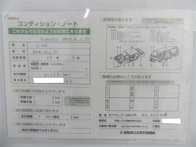 ワンオーナー LED 後席モニタ SDナビ CDナビ(19枚目)