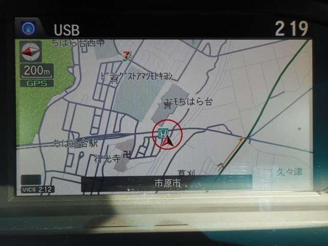 ホンダ アコードハイブリッド EX VSA フルセグTV Mナビ Bカメラ ETC
