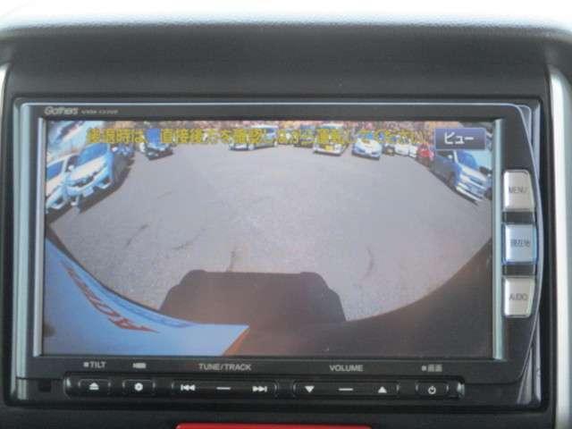 ホンダ N BOX+カスタム G・Lパッケージ ワンオーナー Mナビ Bカメラ フルセグ