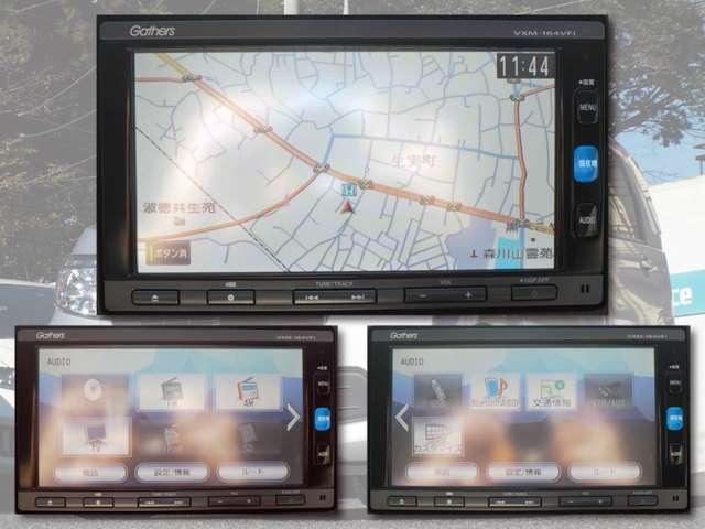 ホンダ N-WGN G・Lパッケージ 当社デモカー Mナビ Bカメラ HID ETC