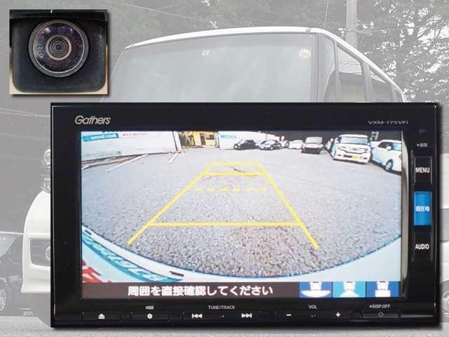 ホンダ N BOXカスタム G・Lパッケージ 当社デモカー Mナビ Bカメラ フルセグTV