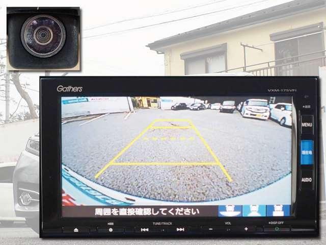 ハイブリッドX 当社デモカー Aパック Mナビ Bカメラ(3枚目)