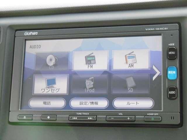 ホンダ N-WGN G・Lパッケージ ナビ Bカメラ ETC スマートキー