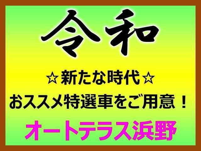G・ターボパッケージ ETC クルコン ナビ フルセグ(5枚目)