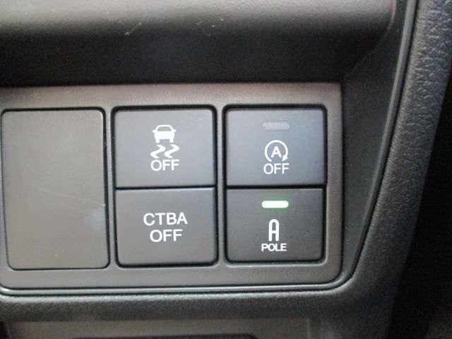 アブソルート 運転支援 両側電動 フルセグ ETC LED(11枚目)