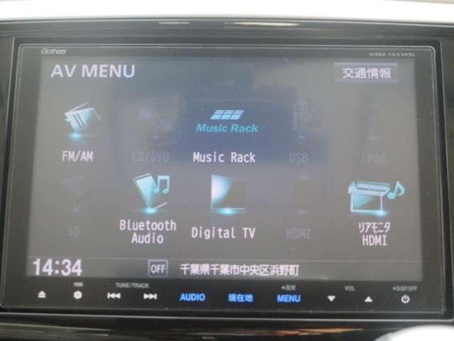 G・EX ホンダセンシング 運転支援 後席モニター 両側電動(5枚目)