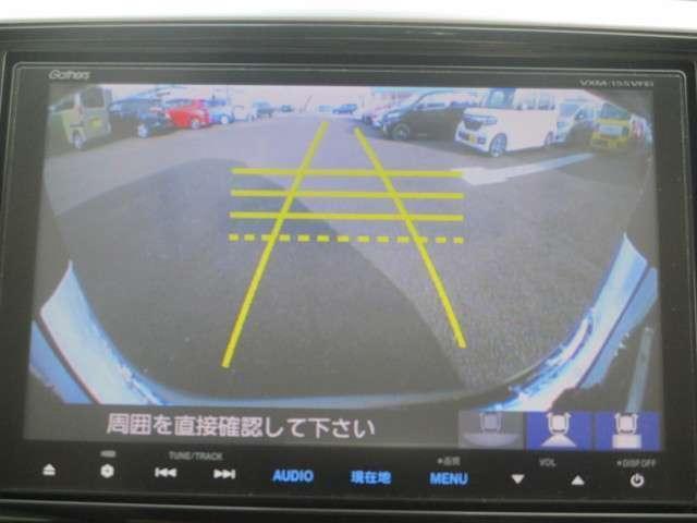 G・EX ホンダセンシング 運転支援 後席モニター 両側電動(6枚目)