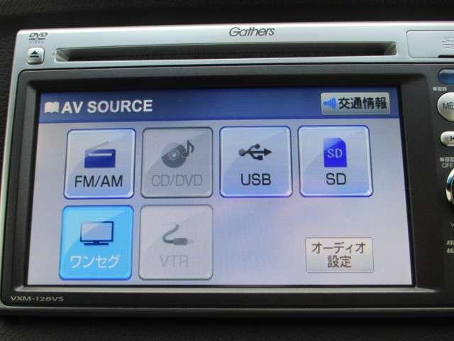 純正メモリーナビです。DVD/CD再生のほかワンセグTVが装備されとっても便利です!
