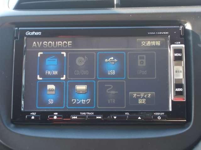 15XH ファインスタイル 認定中古車 メモリーナビ バックカメラ ワンセグTV シートヒーター HIDヘッドライト オートライト ETC ワンオーナー車(5枚目)