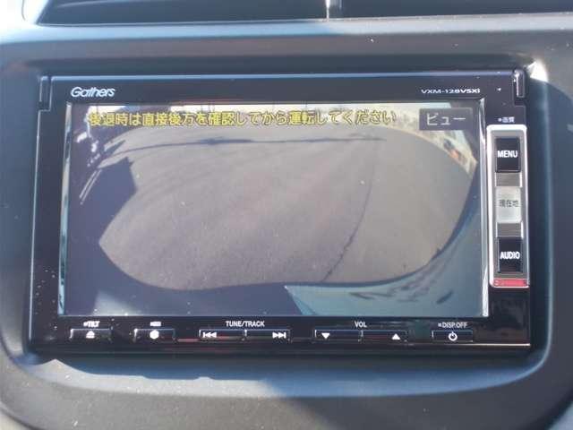 15XH ファインスタイル 認定中古車 メモリーナビ バックカメラ ワンセグTV シートヒーター HIDヘッドライト オートライト ETC ワンオーナー車(6枚目)