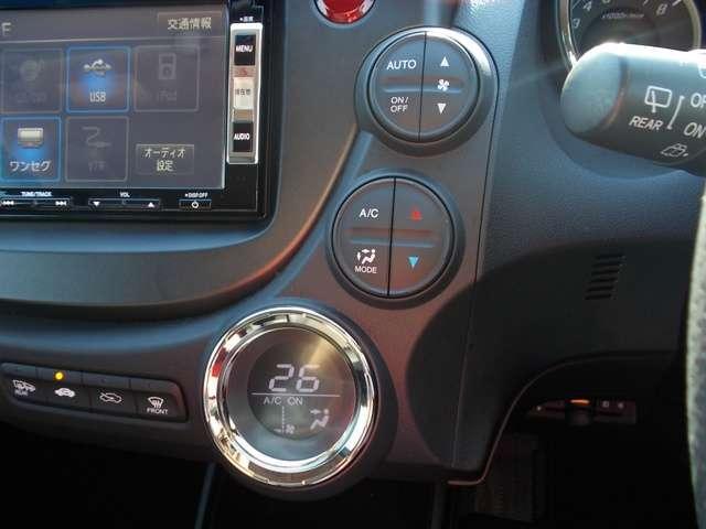 15XH ファインスタイル 認定中古車 メモリーナビ バックカメラ ワンセグTV シートヒーター HIDヘッドライト オートライト ETC ワンオーナー車(10枚目)