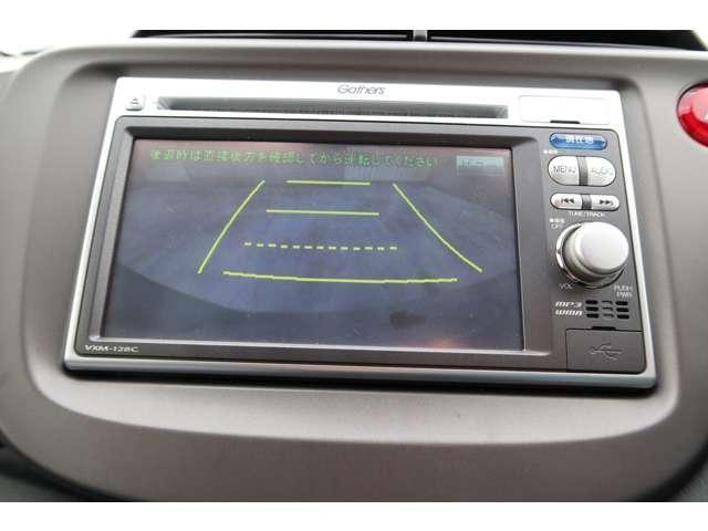 13G 認定中古車 メモリーナビ バックカメラ スマートキー ETC 盗難防止装置 横滑り防止装置 ワンオーナー車(7枚目)
