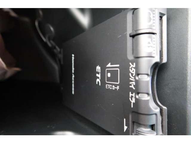 13G 認定中古車 メモリーナビ バックカメラ スマートキー ETC 盗難防止装置 横滑り防止装置 ワンオーナー車(12枚目)