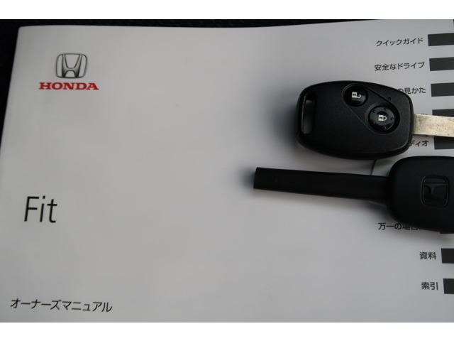 13G 認定中古車 メモリーナビ バックカメラ スマートキー ETC 盗難防止装置 横滑り防止装置 ワンオーナー車(20枚目)