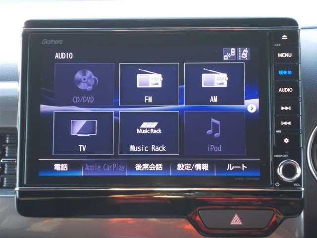Lホンダセンシング 2年保証付 デモカー 衝突被害軽減ブレーキ サイド&カーテンエアバッグ ドライブレコーダー メモリーナビ フルセグTV Bカメラ シートヒーター LEDヘッドライト オートライト ワンオーナー車(5枚目)