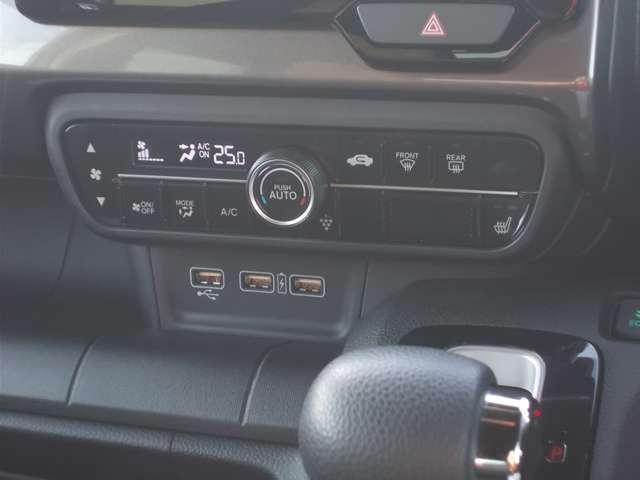 Lホンダセンシング 2年保証付 デモカー 衝突被害軽減ブレーキ サイド&カーテンエアバッグ ドライブレコーダー メモリーナビ フルセグTV Bカメラ シートヒーター LEDヘッドライト オートライト ワンオーナー車(9枚目)