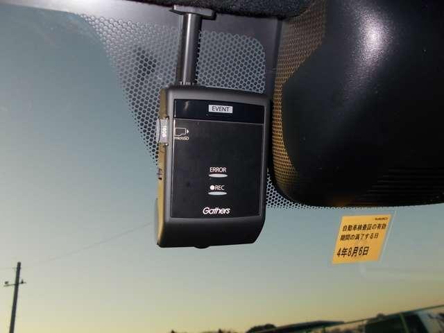 Lホンダセンシング 2年保証付 デモカー 衝突被害軽減ブレーキ サイド&カーテンエアバッグ ドライブレコーダー メモリーナビ フルセグTV Bカメラ シートヒーター LEDヘッドライト オートライト ワンオーナー車(12枚目)