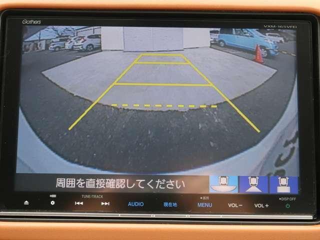 ハイブリッドZ・ホンダセンシング 2年保証付 衝突被害軽減ブレーキ アダプティブクルーズコントロール サイド&カーテンエアバッグ メモリーナビ フルセグTV バックカメラ ETC  純正アルミホイール LEDヘッドライト ワンオーナー(6枚目)