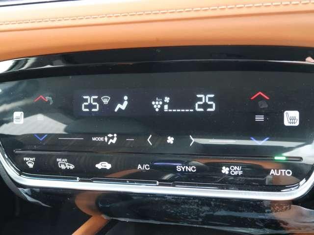 ハイブリッドZ・ホンダセンシング 2年保証付 衝突被害軽減ブレーキ アダプティブクルーズコントロール サイド&カーテンエアバッグ メモリーナビ フルセグTV バックカメラ ETC  純正アルミホイール LEDヘッドライト ワンオーナー(9枚目)