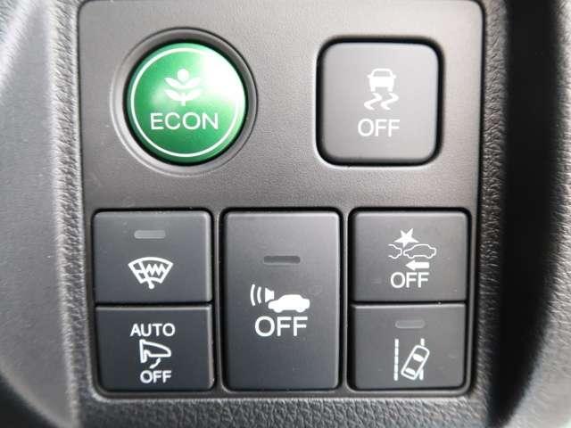 ハイブリッドZ・ホンダセンシング 2年保証付 衝突被害軽減ブレーキ アダプティブクルーズコントロール サイド&カーテンエアバッグ メモリーナビ フルセグTV バックカメラ ETC  純正アルミホイール LEDヘッドライト ワンオーナー(10枚目)