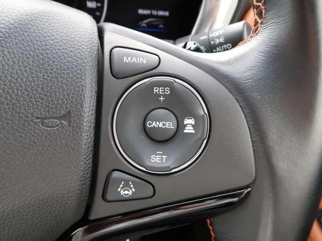 ハイブリッドZ・ホンダセンシング 2年保証付 衝突被害軽減ブレーキ アダプティブクルーズコントロール サイド&カーテンエアバッグ メモリーナビ フルセグTV バックカメラ ETC  純正アルミホイール LEDヘッドライト ワンオーナー(11枚目)