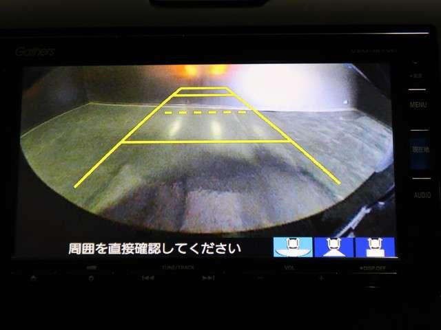 G・ホンダセンシング 2年保証付 衝突被害軽減ブレーキ アダプティブクルーズコントロール サイド&カーテンエアバッグ ドライブレコーダー メモリーナビ フルセグTV バッグカメラ ETC 両側電動スライドドア 後席モニター(6枚目)